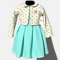Модное детское платье с пышной юбкой и теплым пиджачком.98р