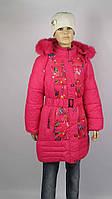 Пальто зимнее 196-96(95)  размеры с 6-11 лет размеры 122-146 см, фото 1