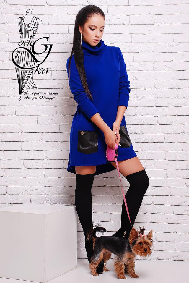 Подобные товары-1 Женского модного платья Дебора-2