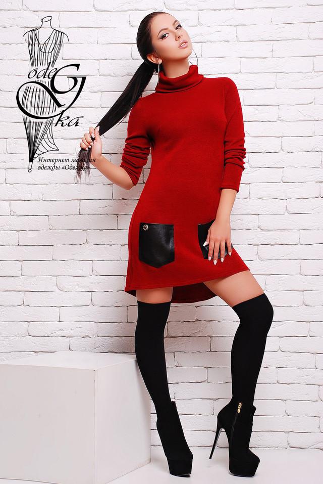 Подобные товары-2 Женского модного платья Дебора-2