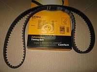 Ремень зубчатый ГРМ (Производство ContiTech) CT1014