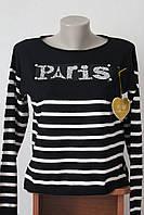 Женская кофта Paris, фото 1