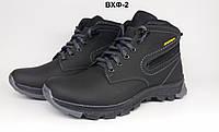 Мужские зимние ботинки, натуральная кожа. Размер 40-45