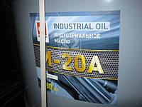 Масло индустриальное  И-20 (Бочка 180кг) И-20