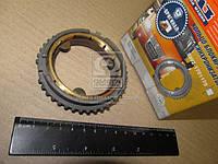 Синхронизатор ГАЗ 3302 (5 ступенчатая КПП) нового образца. (из 3-х частей) (Производство ГАЗ) 3302-1701178