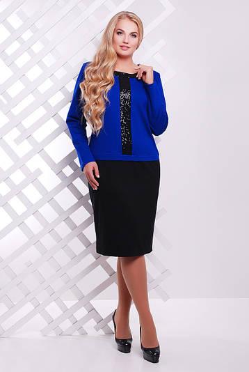 Платье больших размеров Амира синее