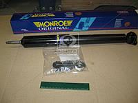 Амортизатор подвески Mercedes-Benz (MB) W123, W126 передний  газовый ORIGINAL (производство Monroe), AEHZX