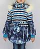 Пальто зимнее дж полоска  размеры с 4 - 7 лет размеры 104 - 122 см