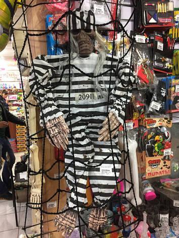 """Прикол """"Скелет в клетке"""" 60*100см, фото 2"""