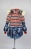 Пальто зимнее дж полоска  размеры с 4 - 7 лет размеры 104 - 128 см