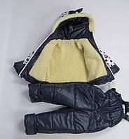 Комбинезон зимний куртка и штаны 556 размеры 2-3 года размеры 98 см, фото 1