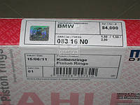 Кольца поршневые BMW 84,00 M52B28 (Nikasil) 1,5x1,5x2 (Производство Mahle) 08316N0