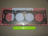 Прокладка головки блока PSA 2.0HDI DW10TD MLS 4! 1.45MM (Производство Elring) 075.850