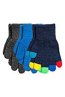 Детские перчатки для мальчика (3 пары) 1,5-4 года