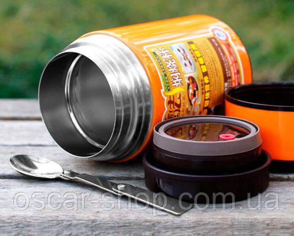 Термос для еды металл 800 мл 3 цвета