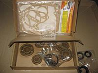 Ремкомплект КПП LADA 2101-07, 4x4, CHEVROLET NIVA 5-ступ. (Волжский стандарт) (арт. 2101-1700005), AFHZX