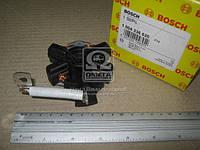 Щеткодержатель стартера (Производство Bosch) 1 004 336 620