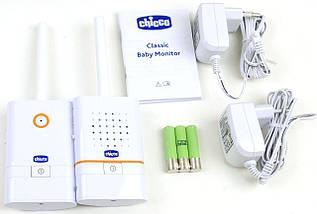 Радио няня Chicco Classic 02563.00, фото 2