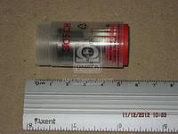 Клапан пост давления (пр-во Bosch)