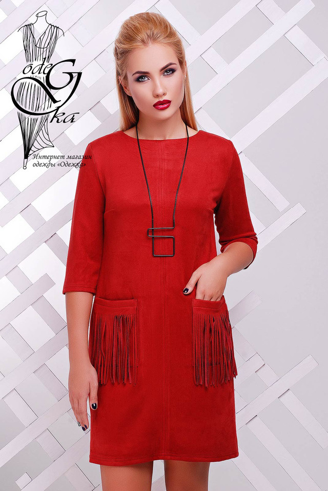 Подобные товары-2 Женскогое платья из замши Аэлита