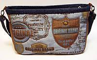 Женская сумка премиум большая