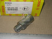 Клапан ограничения давл. (пр-во Bosch)