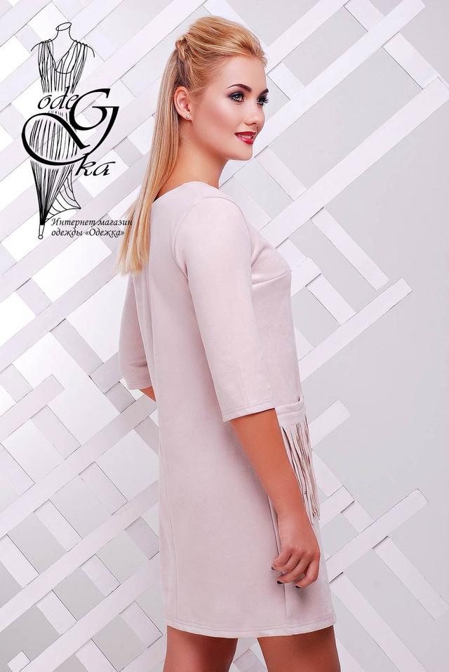 Фото-1 Женского платья из замши Аэлита