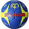 М'яч футбольний REAL MADRID FB-0047R-451, фото 2