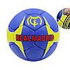М'яч футбольний REAL MADRID FB-0047R-451, фото 3