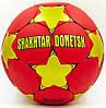 М'яч футбольний ШАХТАР-ДОНЕЦЬК FB-0047-3551, фото 2