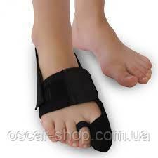 Бандаж (лента) для отведения большого пальца стопы Lucky Step. Размер 1