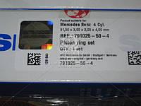 Кольца поршневые MB OM616 4 Cyl. 91,50 3 x 2 x 4 mm (Производство SM) 791025-50-4