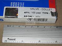 Сухарь клапана 7mm 3 канавки (Производство SM) 8938050003-1