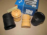 Пыльник амортизатора комплект BMW задней (Производство SACHS) 900 117