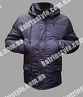 Куртка мужская зимняя водоотталкивающая ткань