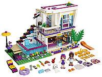 LEGO Friends Поп-звезда дом Ливи Livi's Pop Star House 41135