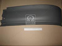 Часть спойлера левая ACTROS 2 M/S (производство Covind) (арт. 943770000), ACHZX