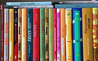 Издательства Украины выпускающие учебную литературу.