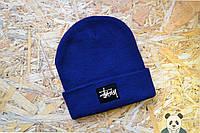 Стильная мужская шапка стейси синий