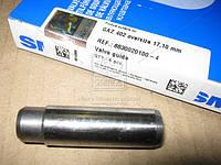 Втулка клапана ГАЗ (ЗМЗ 402) выпускного ремонт 17,10 мм направляющая (Производство SM) 8830020100-4
