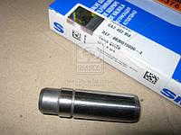 Втулка клапана ГАЗ (ЗМЗ 402) впускн. станд. 17,05 мм направляющая (Производство SM) 8830010000-4
