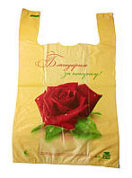 "Пакет майка с рисунком ""Благодарим за покупку"" (Роза) 30х50 250шт."
