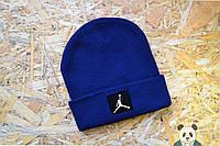 Модная шапка мужская джордан,Jordan синий