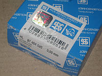 Вкладыши коренные VAG 0,50 1,9i-2,3i/2,4D/2,5TD (Производство KS) 87454620