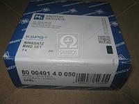 Кольца поршневые OPEL 86,50 2,2i 16V Z22SE/Z 20 LET/Y 22 XE 1,2x1,5x2,5 (Производство KS) 800049110050
