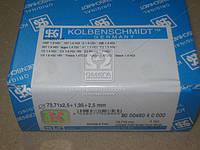 Кольца поршневые PSA 73,71 1,4HDi DV4TD 2,5x1,95x2,5 (Производство KS) 800046010000