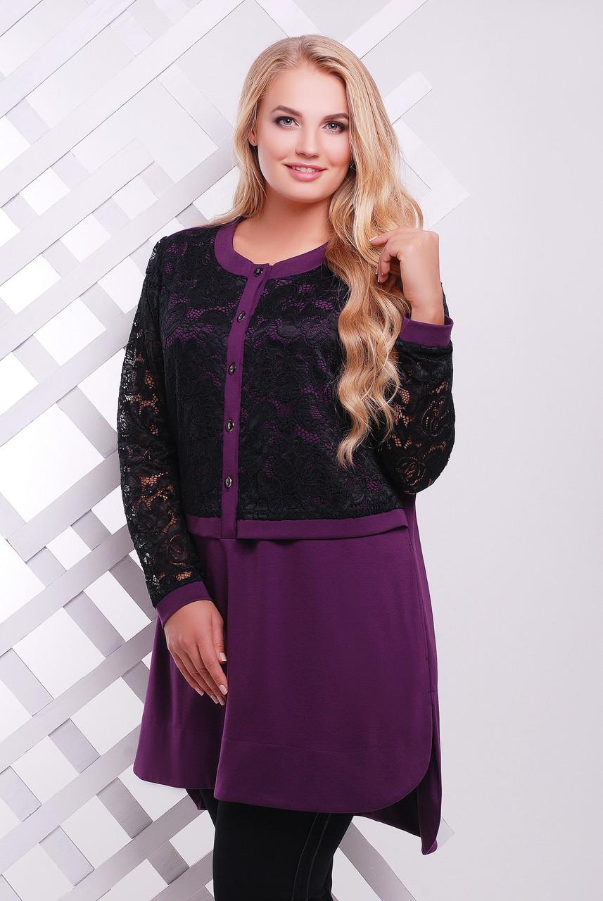 Платье-туника больших размеров Ингрид фиолет