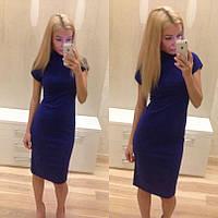 Платье с горлом и коротким рукавом Синее