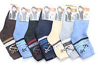 Носок подросток махровый на мальчика № C-3206 3 размера (уп 12 шт)