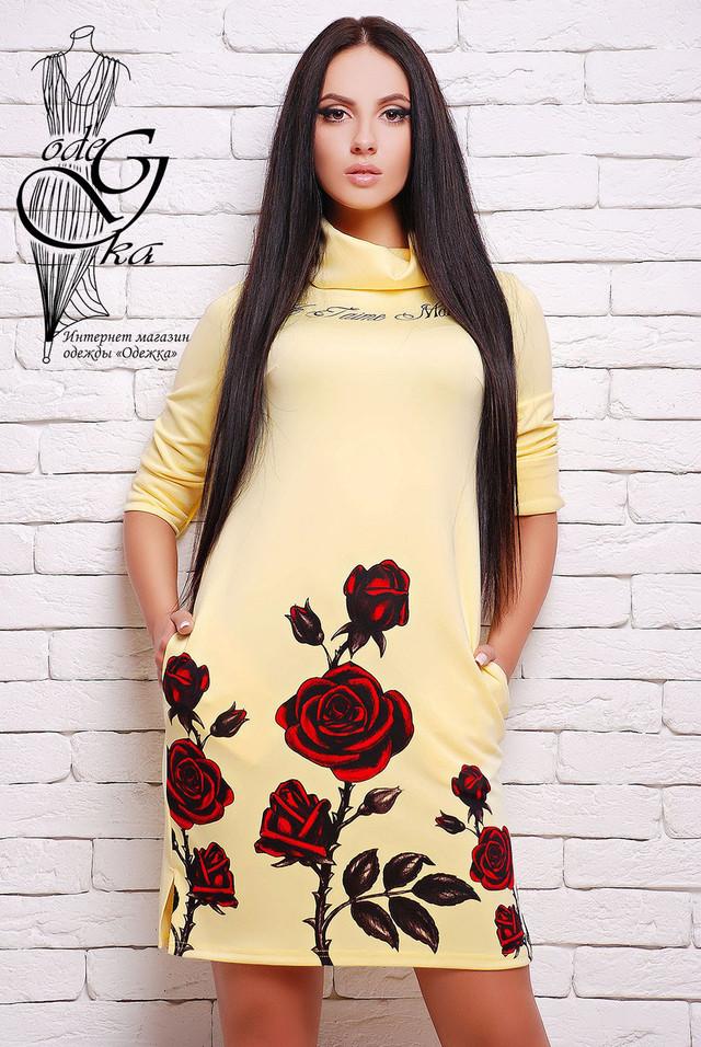 Фото Женского платья с рукавом три четверти Роуз